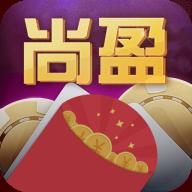 尚盈红包赚钱appv1.0安卓版