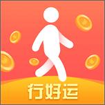 行好运运动赚钱app手机版