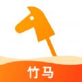 竹马相亲婚恋交友ap最新版v2.2.0 安卓版