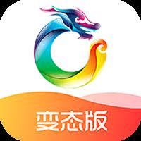 5733游戏折扣充值交易平台app下载v2.8安卓版