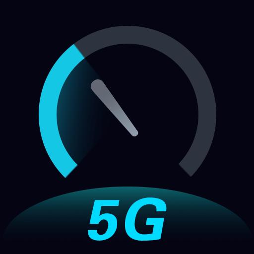5G测速大师防蹭网神器app免费版v1.