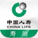 中国人寿车险保单查询app官方版V3.