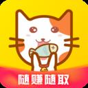 猫有鱼资讯阅读赚钱v2.2.7最新红包版