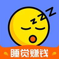 睡觉赚钱神器躺着来赚钱app免费版v1.0.2手机版