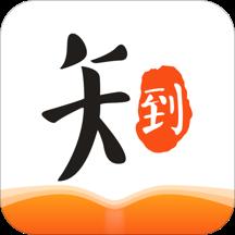 超星手机自动挂网课软件安卓破解版v4.4.6不封号版