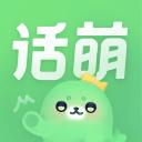 话萌小说2020最新免费版v1.11.2安卓