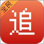 虾米小说高级破解版v1.43.0.770最新