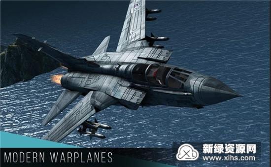 现代战机2021破解汉化版