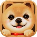 心动小狗全宠物解锁修改版v1.1.0解