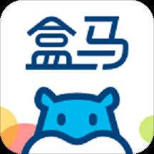 盒马鲜生app2021v4.54.1最新版