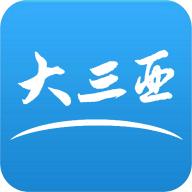 大三亚新闻网手机版v1.3.3安卓移动