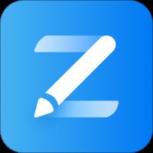 爱作业app快速批改作业v4.1.2最新版