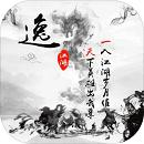 逸江湖官方最新安卓版v1.0手机版