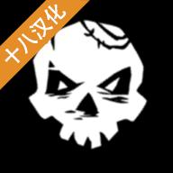 最后的海盗无限制造版v0.210全解锁破解版