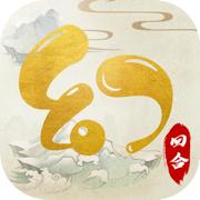 神奇幻想安卓版v1.0.0礼包版