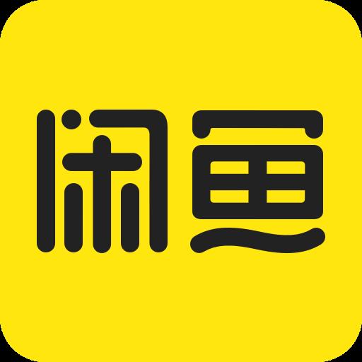 闲鱼买卖二手交易app官方最新版v6.