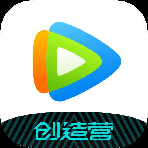 腾讯视频免vip修改版免登陆安卓版v