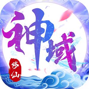 诛仙神域兑换码满级坐骑版v1.0.4开挂版