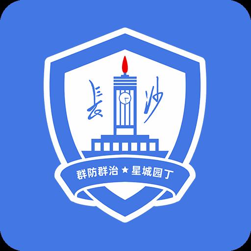 长沙公安便民服务桥app官方版(96111便民服务桥app)v2.4.1安卓版