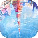 泡沫冬景安卓免费完整版v2.0.8最新