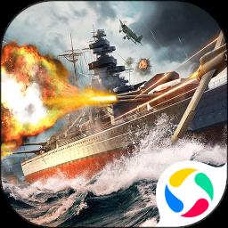 现代海战闪击战手游礼包版v1.0.5福利版