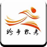 跨步软考app免费软考题库v1.7.3