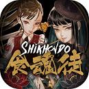 食魂徒无限生命鬼火安卓版v1.0.91汉