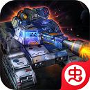 坦克突击全坦克解锁免费内购版v1.5
