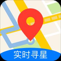 2021七星导航地图app官方版v2.5.8安
