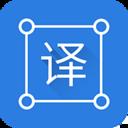 手机屏幕翻译app实时翻译v1.87高级