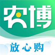 浙江省网上农博会app手机客户端
