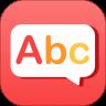 英语听力翻译最新版app2022v1.1.5安