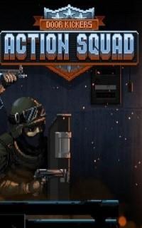 破门而入行动小队无限子弹无限星星版v1.0.45多人联机版
