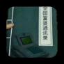 全国富婆联系通讯录app(富婆通讯录)v26.1安卓版