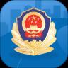 河北交警在线事故e处理官方版V1.0.