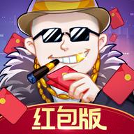超级富翁模拟器中文版v1.0.0红包版