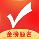 2021高考志愿填报指导app优志愿v7.