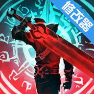 暗影骑士绝命旅途修改器作弊版v1.5.17无限技能版