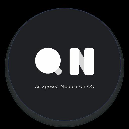 太极qn模块最新版(qnotified模块过高级验证)v0.8.10.209.7安卓版