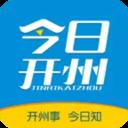 今日开州app安卓手机版V5.1.11官方版