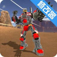 皇家机器人战场无限武器作弊版v1.3无限血量版