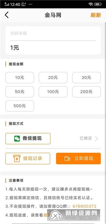 金狮网app无限金币版