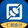 仁和会计课堂免费解锁破解版V1.5.7