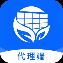 光伏生活代端最新版v1.3.2