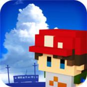 回到孩童时代游戏汉化安卓版v1.0.2