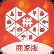 拼多多商家工作台v4.0.7官方登录版