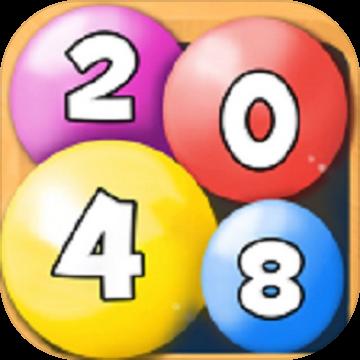 彩球2048正版30元提现版v1.0真实提现版