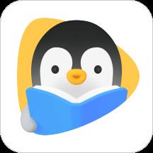 腾讯企鹅辅导公益课堂手机版v3.25.0.7安卓最新版