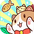 猫旅馆物语无限道具内购安卓版v1.0.0版