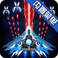 银河之战深空射手全屏攻击辅助版v1.469破解版